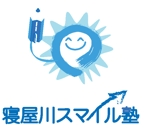 kanmaiさんの公共の学習塾のロゴへの提案
