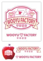 Seizeさんのオープン予定のテイクアウト専門K-POPカフェ「Wooyu Factory」のロゴ制作への提案