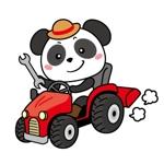 Yui_Tさんのパンダがトラクターに乗っているマスコットキャラクターデザインへの提案