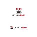 K-digitalsさんの毎日オフィスにお弁当をお届け「オフィスの置き弁」のロゴ制作への提案