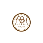idw_さんの住宅街にある癒しのカフェへの提案