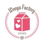 ni_na07さんのオープン予定のテイクアウト専門K-POPカフェ「Wooyu Factory」のロゴ制作への提案