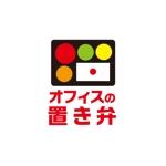 atariさんの毎日オフィスにお弁当をお届け「オフィスの置き弁」のロゴ制作への提案