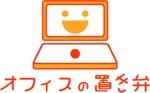 jinjin_001さんの毎日オフィスにお弁当をお届け「オフィスの置き弁」のロゴ制作への提案