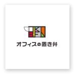 Handwerksmeisterさんの毎日オフィスにお弁当をお届け「オフィスの置き弁」のロゴ制作への提案