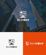 baku_modokiさんの毎日オフィスにお弁当をお届け「オフィスの置き弁」のロゴ制作への提案