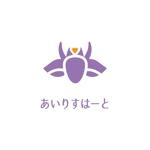 asuoasuoさんの住宅街にある癒しのカフェへの提案