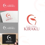 charisabseさんのリラクゼーションサロン  「にこにこサロン KIRAKU」 のロゴへの提案
