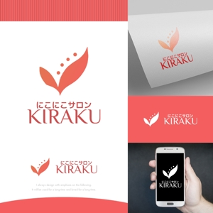 fortunaaberさんのリラクゼーションサロン  「にこにこサロン KIRAKU」 のロゴへの提案