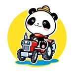 wood_moonsさんのパンダがトラクターに乗っているマスコットキャラクターデザインへの提案