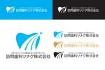 rogomaruさんのコンサルティング営業会社のロゴへの提案