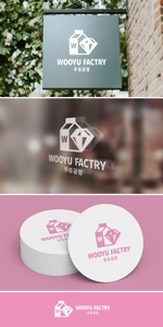 nobuworksさんのオープン予定のテイクアウト専門K-POPカフェ「Wooyu Factory」のロゴ制作への提案