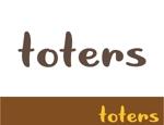 sonasさんのトートバッグ、Tシャツ、ポロシャツ等のブランド「toters」のロゴへの提案