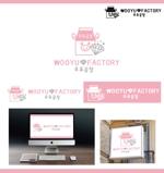 merody0603さんのオープン予定のテイクアウト専門K-POPカフェ「Wooyu Factory」のロゴ制作への提案