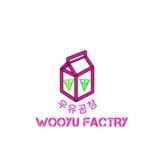 godpine724さんのオープン予定のテイクアウト専門K-POPカフェ「Wooyu Factory」のロゴ制作への提案