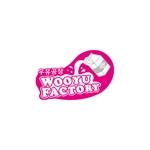 jntgwemkさんのオープン予定のテイクアウト専門K-POPカフェ「Wooyu Factory」のロゴ制作への提案