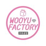 275_designさんのオープン予定のテイクアウト専門K-POPカフェ「Wooyu Factory」のロゴ制作への提案