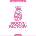queuecatさんのオープン予定のテイクアウト専門K-POPカフェ「Wooyu Factory」のロゴ制作への提案