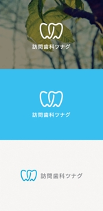 tanaka10さんのコンサルティング営業会社のロゴへの提案