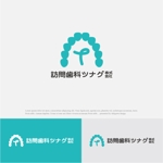 drkigawaさんのコンサルティング営業会社のロゴへの提案