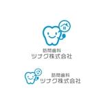 saki8さんのコンサルティング営業会社のロゴへの提案