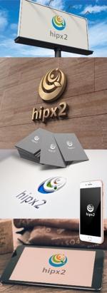katsu31さんのhipx2: 新規サービス立ち上げ(子供と高齢者教育)に向けたロゴ作成への提案