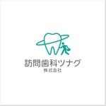 d-o2さんのコンサルティング営業会社のロゴへの提案
