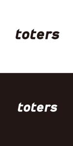 atariさんのトートバッグ、Tシャツ、ポロシャツ等のブランド「toters」のロゴへの提案