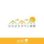 okng_yumさんの袋井愛野に新規OPENする大型分譲地のブランドロゴ作成への提案