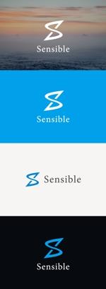 tanaka10さんのセミナー、コンサルティング運営会社「Sensible」のロゴへの提案