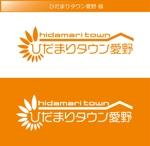 FISHERMANさんの袋井愛野に新規OPENする大型分譲地のブランドロゴ作成への提案