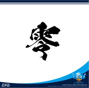 cpo_mnさんの販売商品のシリーズ化のためのロゴへの提案