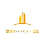 teppei-miyamotoさんの協会名「筋膜オーソリティ協会」のロゴおよびロゴマークの作成への提案