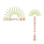 AkihikoMiyamotoさんの袋井愛野に新規OPENする大型分譲地のブランドロゴ作成への提案