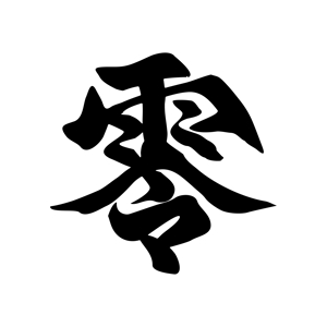 d_i_dさんの販売商品のシリーズ化のためのロゴへの提案