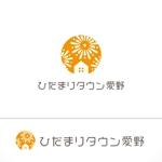 utsutsuさんの袋井愛野に新規OPENする大型分譲地のブランドロゴ作成への提案