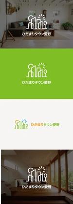 tanaka10さんの袋井愛野に新規OPENする大型分譲地のブランドロゴ作成への提案