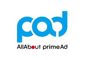 shibazakuraさんの広告ソリューション「All About PrimeAd」のロゴ への提案
