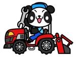 ryo_connectalさんのパンダがトラクターに乗っているマスコットキャラクターデザインへの提案