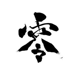 s_taikiさんの販売商品のシリーズ化のためのロゴへの提案