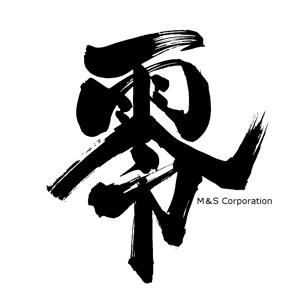 teizannさんの販売商品のシリーズ化のためのロゴへの提案