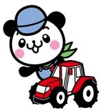 kazunori131さんのパンダがトラクターに乗っているマスコットキャラクターデザインへの提案