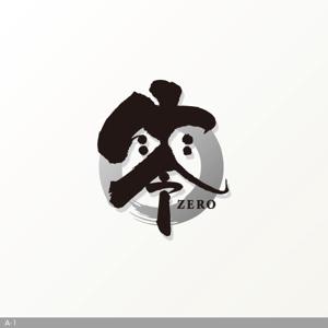 flamingo007さんの販売商品のシリーズ化のためのロゴへの提案