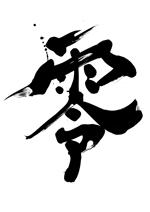 izumieyさんの販売商品のシリーズ化のためのロゴへの提案