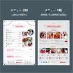 fujimoco_nekoさんのレストラン・カフェのメニューデザインへの提案