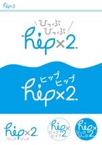 shiruhiさんのhipx2: 新規サービス立ち上げ(子供と高齢者教育)に向けたロゴ作成への提案