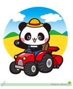cats-eyeさんのパンダがトラクターに乗っているマスコットキャラクターデザインへの提案