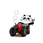 Satou-yuutaさんのパンダがトラクターに乗っているマスコットキャラクターデザインへの提案