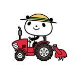 pin_ke6oさんのパンダがトラクターに乗っているマスコットキャラクターデザインへの提案