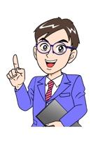 IT、Webマーケティング情報サイトの男性キャラクターへの提案